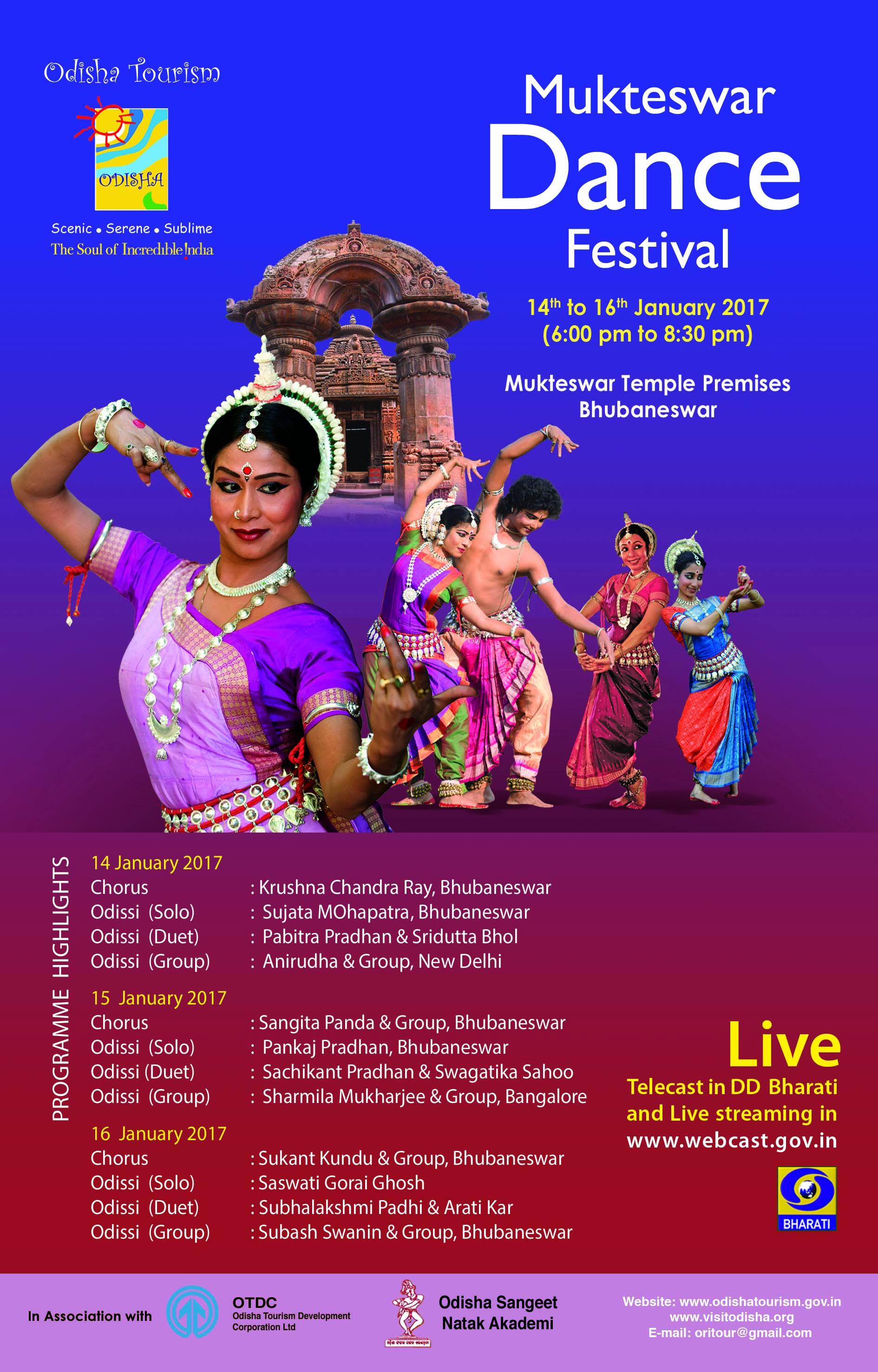 mukteswar-dance-festival