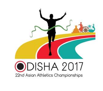 asian athletic championship 2017